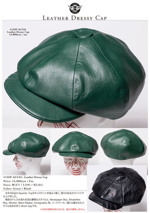 150206_15SP-ACC01-Leather-Casquette.jpg